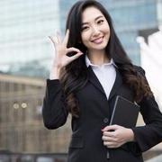 生涯发展035-推荐企业(1)
