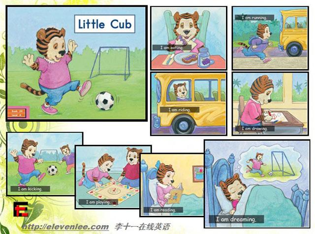 【e起听阅】我的【英语小绘本】0-20-小老虎cub