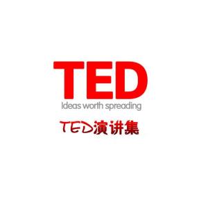 TED演讲集:(不只是)男人经-喜马拉雅fm