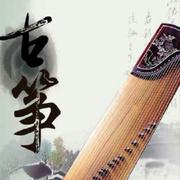 黔中赋-喜马拉雅fm