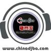 2013 精选酒吧热播电音-喜马拉雅fm