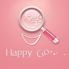 大学 HAPPY GO-喜马拉雅fm