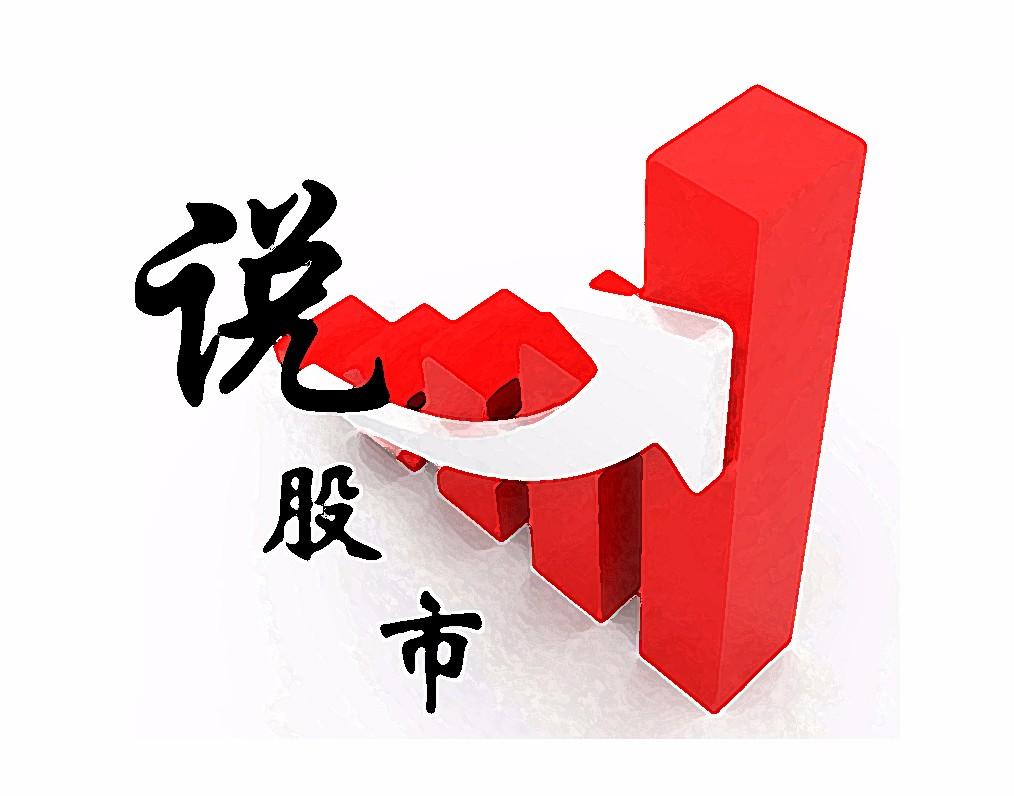 给投资者带来不一样的赚钱思路,在股市中立于不败之地!