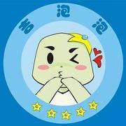 吉泡泡原创幽默广播情景剧