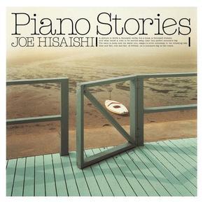 钢琴故事1 Piano Stories 1(久石让)