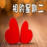 陈恕民等「量子力学与奇迹课程(一)」20170221