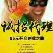 XS功能饮料_事业机会_老师微信351655726-喜马拉雅fm