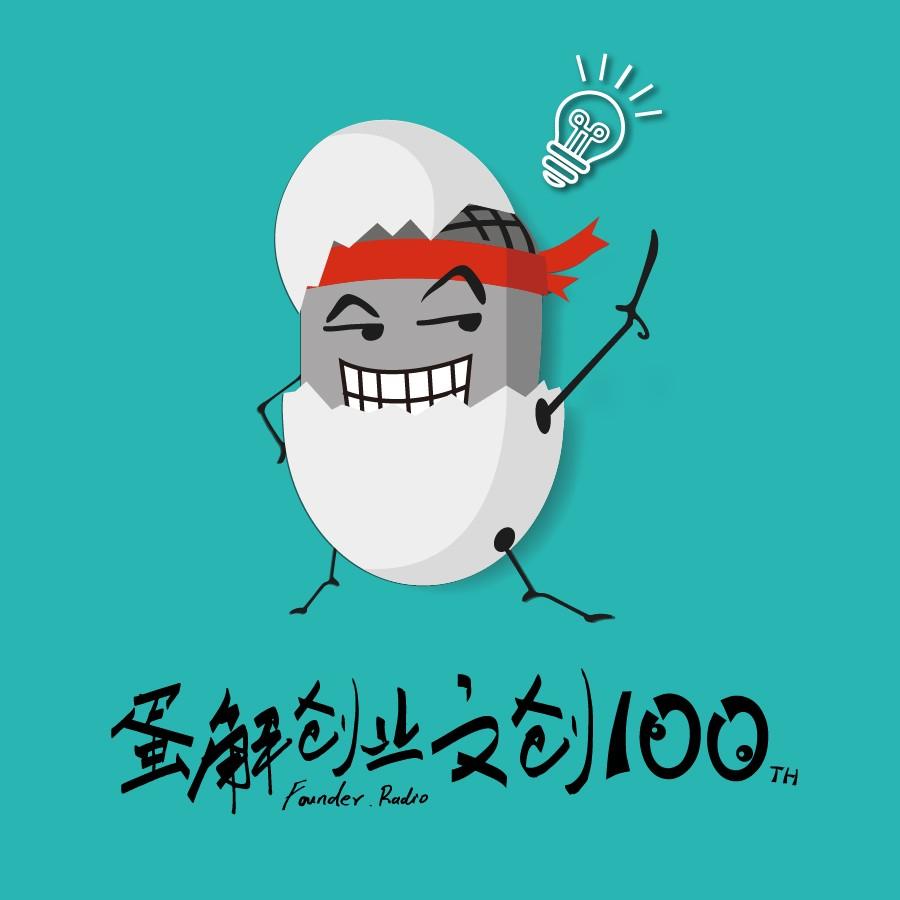 卡通 漫画 头像 900