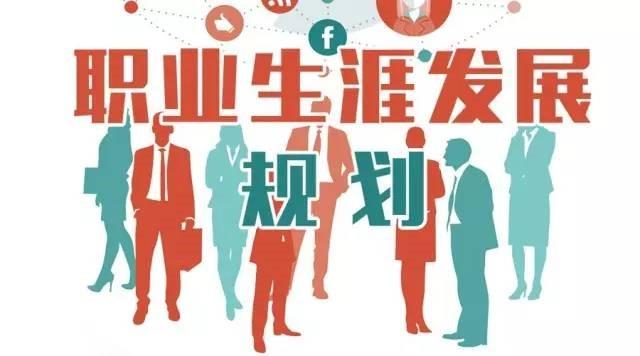 服装业新人职业规划线上指导课程[试听]