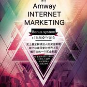 做卖货郎还是企业家?全看你的网络市场!-喜马拉雅fm