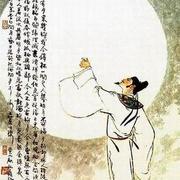 《师说 》唐 韩愈 朗诵:儒风-喜马拉雅fm