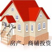 买房---警惕进退两难,商住房的投资要慎重-喜马拉雅fm