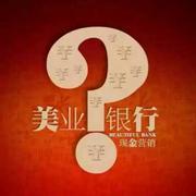 十八个经典智慧管理故事(3)