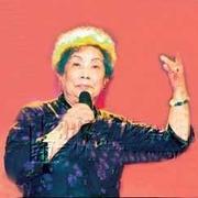 曲剧皇后-张新芳唱腔艺术专辑