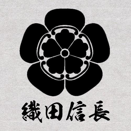 织田信长·山冈庄八