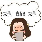 糗事播报之单身汉qj单身女被反骑,肾脏被坐碎!—波波(2017.2.25)