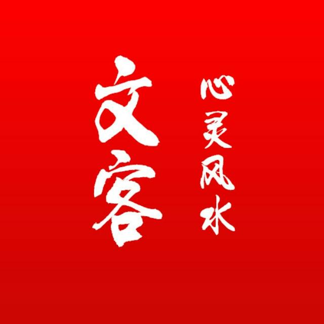 【静心纯音乐-道教音乐】在线收听