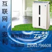 空气净化器专业讲解_1 云梦微信 13061796608