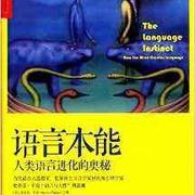 07语言机制-上帝造的树