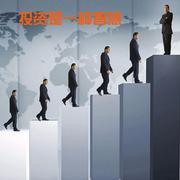 投资理财:行业生命周期,决定你的投资收益!
