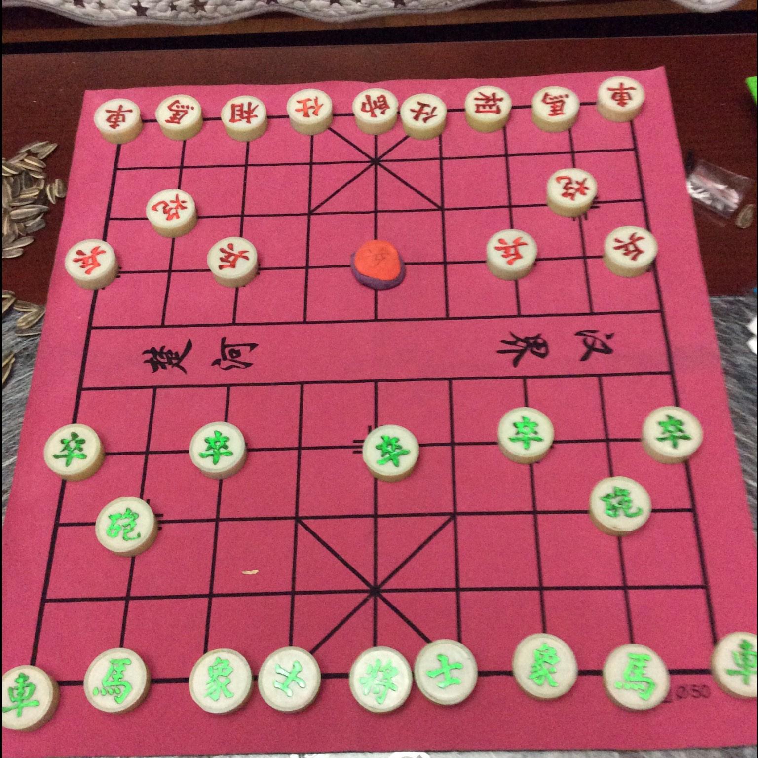 【儿童入门象棋教程】在线收听图片