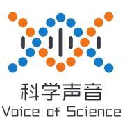 科学声音龙门阵