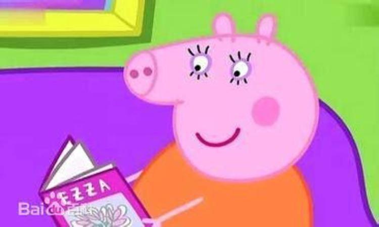 【小猪佩奇【第1季-第4季】全集】在线收听