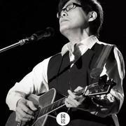 罗大佑:他是华语乐坛的教父,用歌声主宰了我们的童年