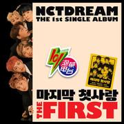 NCT DREAM携新曲荣登脆骨榜一位