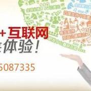 职业经理人眼中的互联网安利 微信:45087335