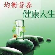 黄刚-养肝护肝知识-子陵QQ微信2195907369