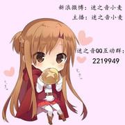 【萌妹Q谈】(小麦)教你如何帮助女友有效的变大0221