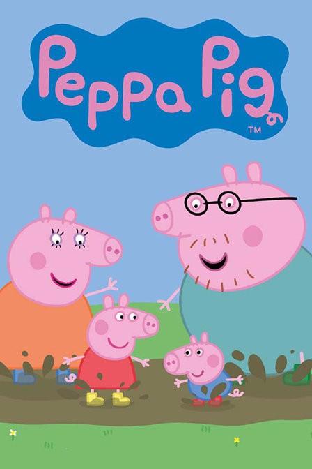 【小猪佩奇系列】在线收听