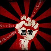 2016新课标2卷 文言文翻译 翟胖说课
