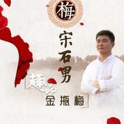 第16期:杨姑娘与张四舅的脏话对决