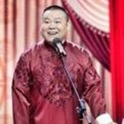 岳云鹏相声全集(最新版)