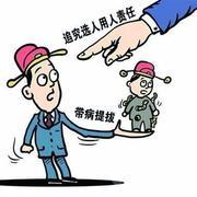 关于加强干部选拔任用工作监督的意见