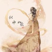 27西山,红叶,故人叹(142~145章)