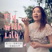 Fly with Lily - 学英语环游世界