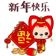 知福常乐_p2-喜马拉雅fm