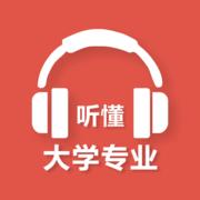 大学专业解读:信用管理(门道~李涛老师)