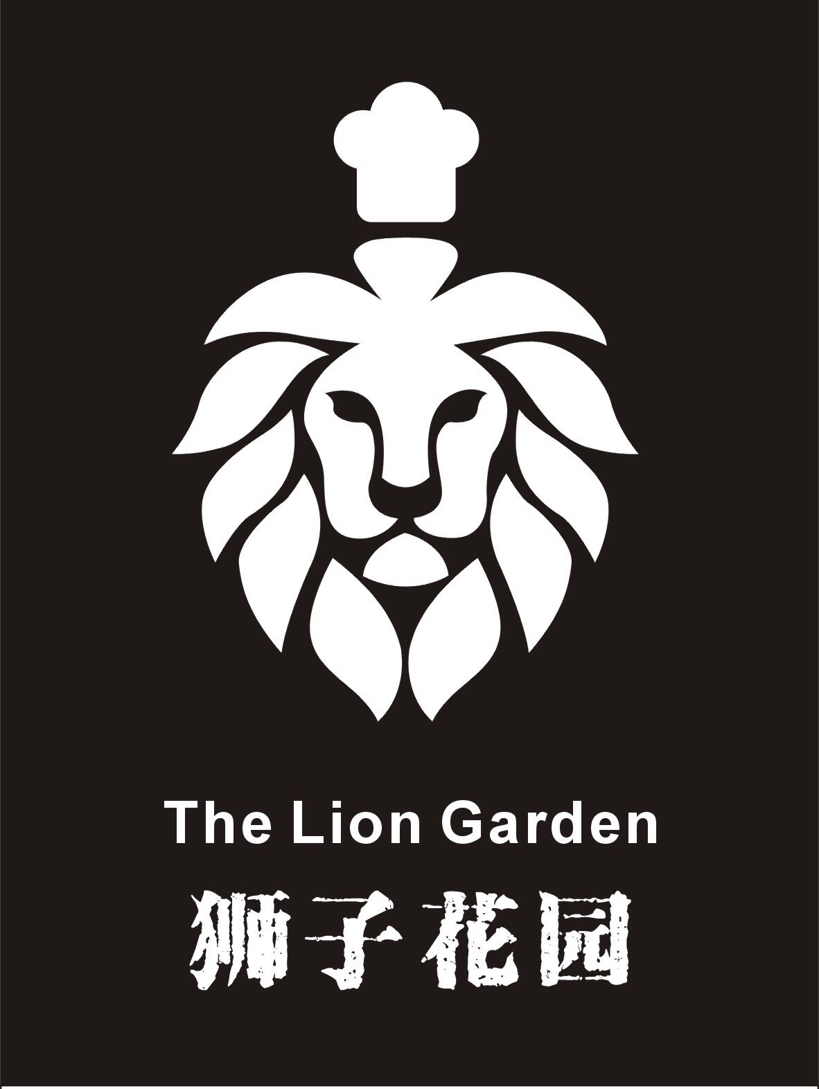 logo logo 标志 设计 矢量 矢量图 素材 图标 1182_1572 竖版 竖屏