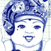 林禹_d6-喜马拉雅fm