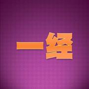 总裁范德士诠释美乐家理念(中文)