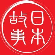 255.外国人劳务:绝望日本工厂