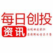 郭台铭现场手撕报纸,称:我是骗子?东芝才是个国际大骗局!