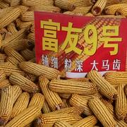2017-05-25 2017 形式不好 农资经销商如何制胜未来