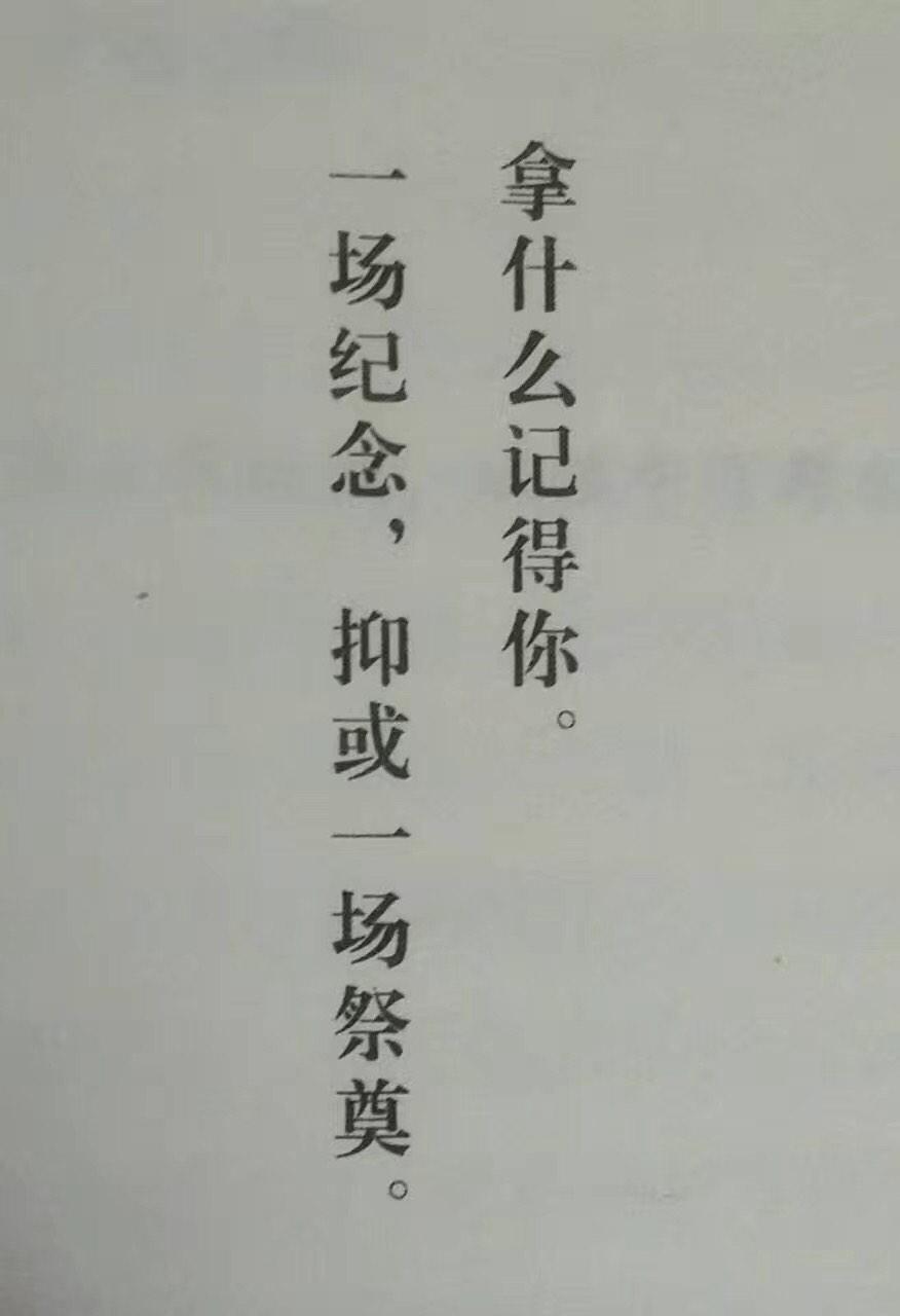李梦艺术签名设计