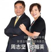 安利FC张磊——女性三养6(微信咨询15737637583)