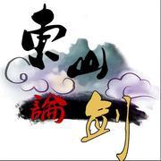 黎叔有话说:4-阴阳辩证(主播:黎叔、东方)